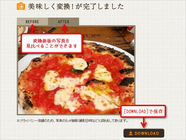 weblog_01