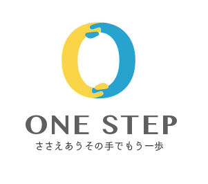 ONE STEP様